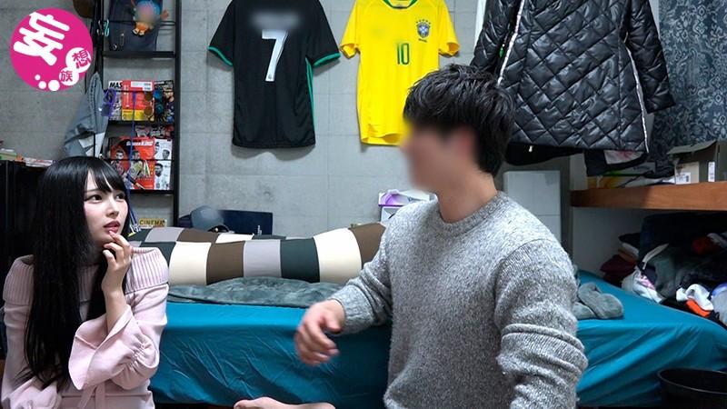男友達に連れ込まれたオフ中のAV女優 跡美しゅり(23)