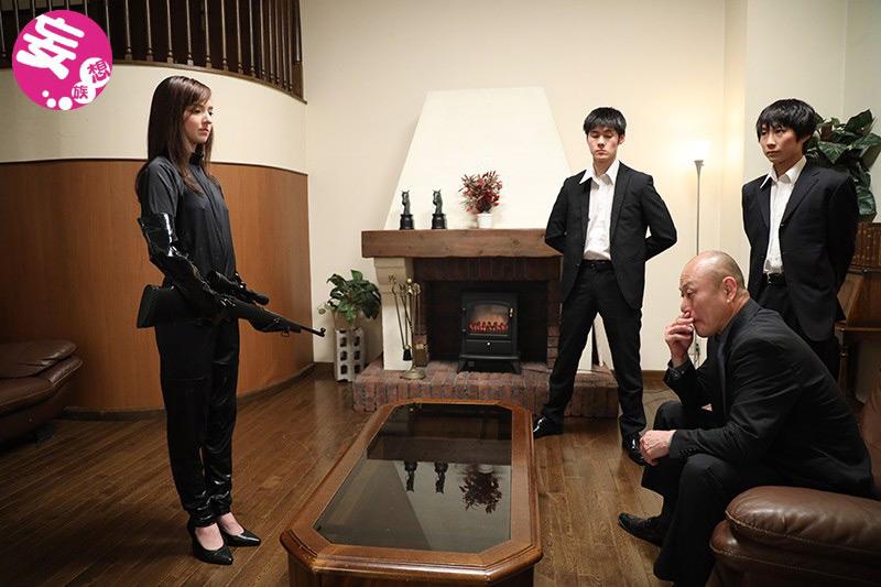 アナル潜入捜査官 西田カリナ