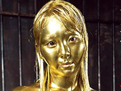 ウェット&メッシー:金粉巨乳メイド 稲場るか