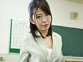女教師飼育 恥辱の教室 有坂深雪のサムネイルエロ画像No.1