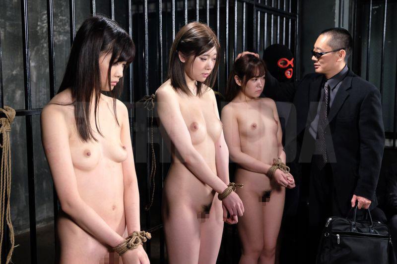 縛り拷問 奴●市場の宴 其ノ五