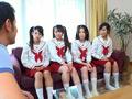 レンタル女子校生、4人まとめて呼んでみた。のサムネイルエロ画像No.2