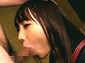 [mousouzoku-6402] 円女交際 中出しoK癒し系テニス部即イキ娘 香坂みりな