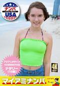 マイアミナンパ H大好き女子大生 ナタリー(19歳)