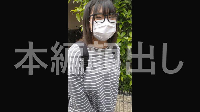 超Kカップ女子大生・個撮 ゆりちゃん(20) 画像 1