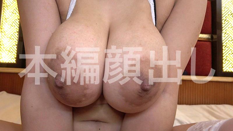 超Kカップ女子大生・個撮 ゆりちゃん(20) 画像 5