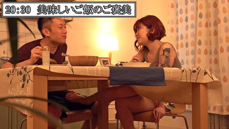 IdolLAB | mousouzoku-7101 私たちの日常。 Sな彼女とMな彼氏のイチャラブ同棲性活