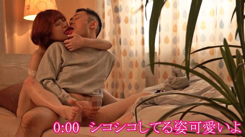 私たちの日常。 Sな彼女とMな彼氏のイチャラブ同棲性活 画像 5