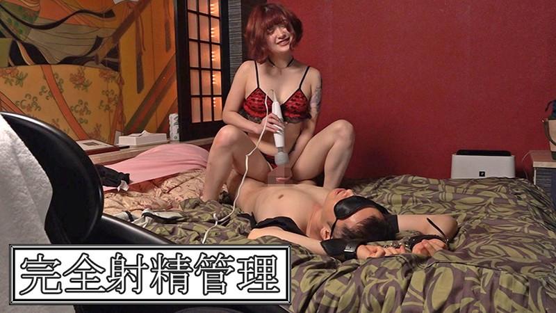 私たちの日常。 Sな彼女とMな彼氏のイチャラブ同棲性活 画像 14