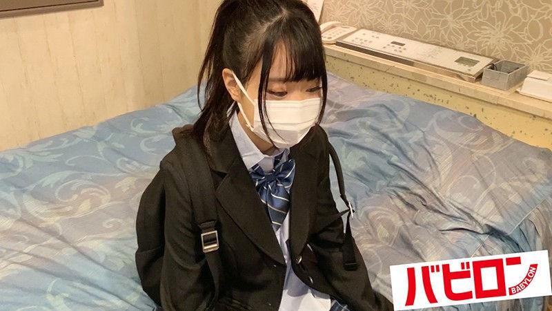 IdolLAB | mousouzoku-7402 【騙し募集】に連絡して来た最年少激カワ娘。