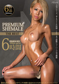 PREMIUM SHEMALE THE BEST 6時間