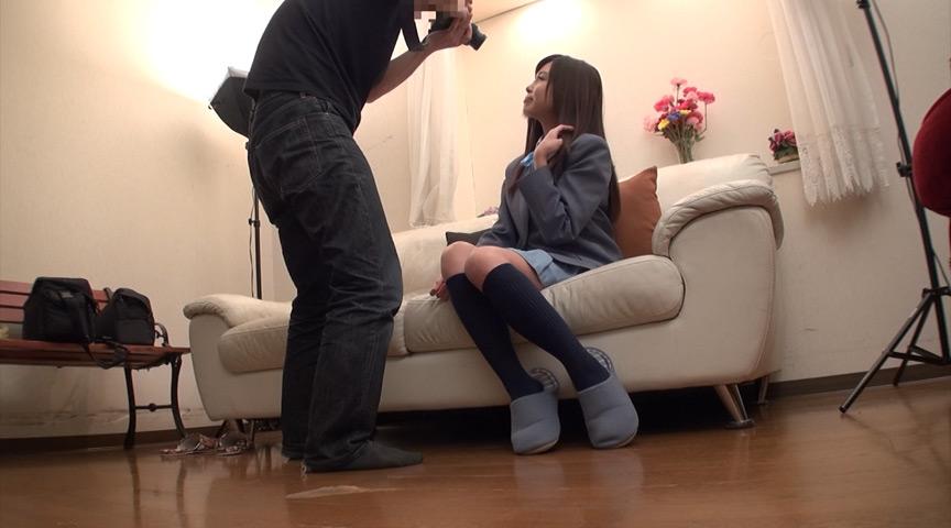 個人撮影会で最後は中出しさせてくれる女子校生のサンプル画像