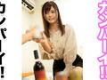 酒の力で女性を豹変させたら後は簡単にヤれる?説のサムネイルエロ画像No.1