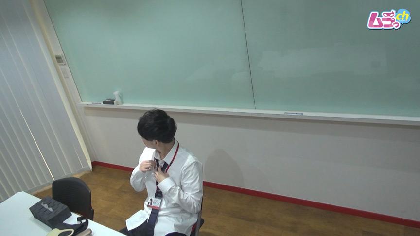 オトコノコのオナニーpremium 長瀬広臣 画像 3