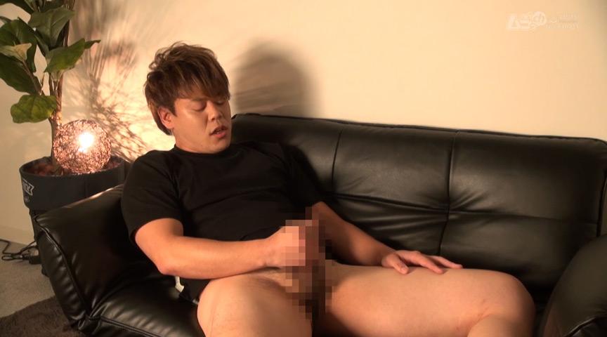 オトコノコのオナニー ユウジ君27歳 画像 4