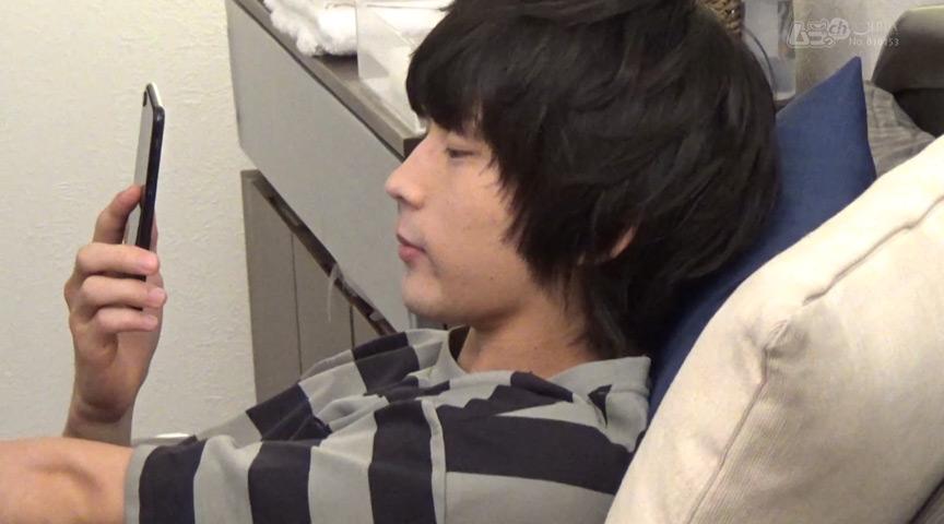 オトコノコのオナニー タイシ君21歳 画像 1