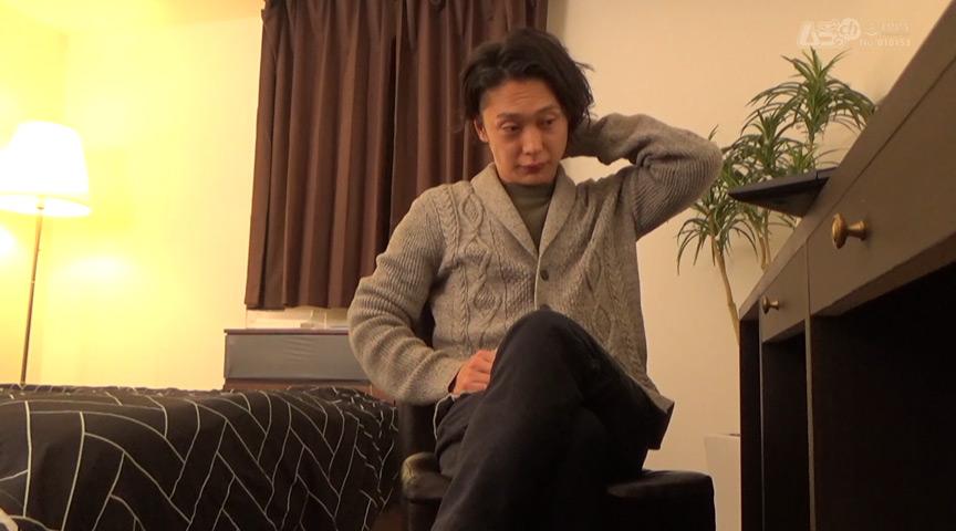 オトコノコのオナニー マサヤさん34歳 画像 1