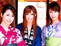 温泉旅館の欲求不満な三姉妹