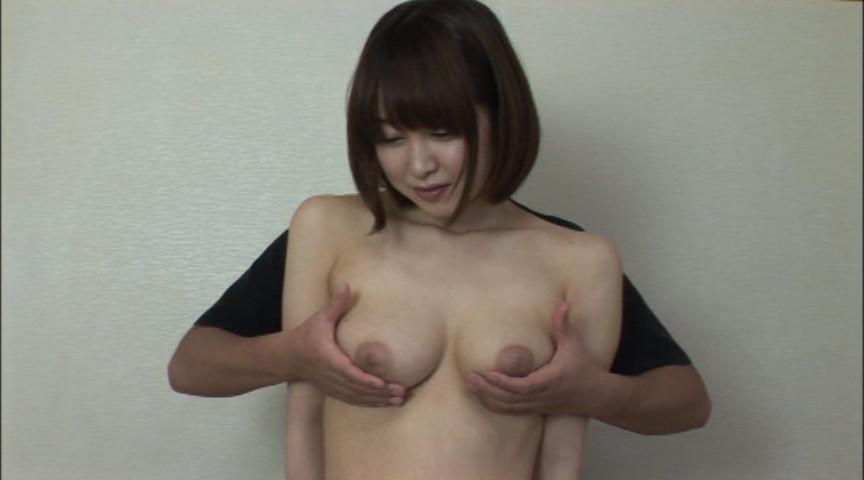 こちら全裸家政婦派遣所 巨乳課 篠田ゆうです。