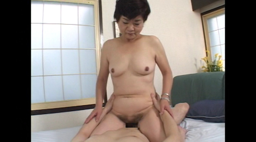 閉経後の還暦・古希熟女の乾いたマ●コに膣中●し!