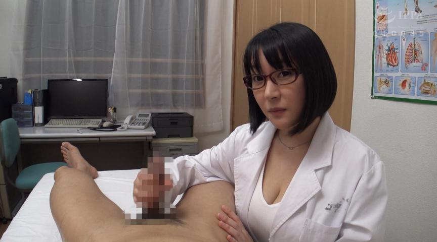 泌尿器科の女医がまさかの知り合い!?