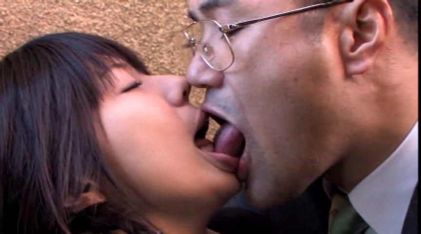 世界で一番卑猥な接吻3