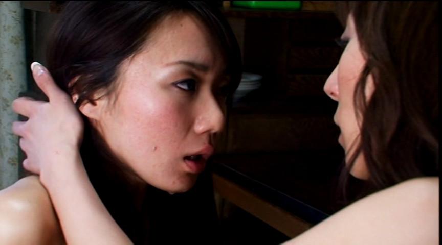 レズに堕ちた新妻 同性愛墜落物語のサンプル画像12