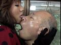 世界で一番卑猥な接吻2-0