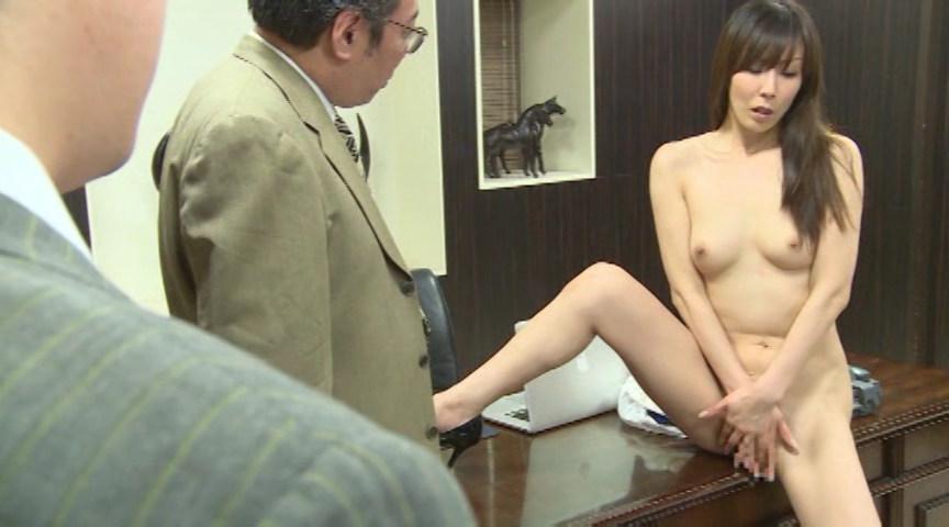 ツン顔女社長のいじめられたい願望 の画像8