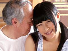 リメイクシリーズ おじいちゃん大好き!隣の淫乱娘