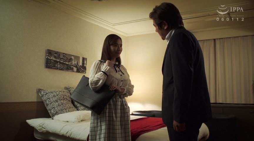 狙われた巨乳女子アナ ~エロ過ぎるボディーは変質ストーカーの標的 笹倉杏~