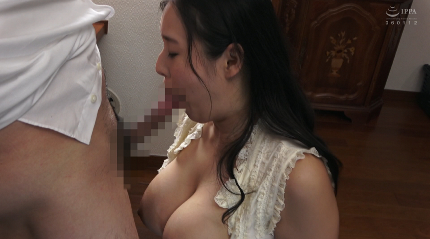 ライフプランナーと不倫契約した爆乳妻 塚田詩織