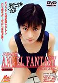 ANGEL FANTASY 天使の妄想 笠木忍