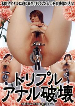 騎乗位ディルドアナルオナニー総集編人妻・ハメ撮り専門|熟女殿堂