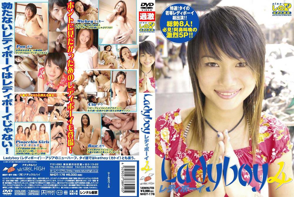 Ladyboy4