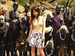 裸の大陸4