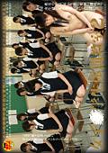 女子○学生体罰教室2
