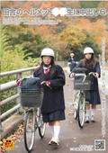田舎のヘルメット○○生に中出し6