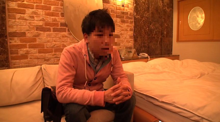 親友とラブホテルに泊まらせて1晩何もしなければ100万円