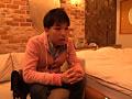 親友とラブホテルに泊まらせて1晩何もしなければ100万円サムネイル2