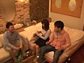 親友とラブホテルに泊まらせて1晩何もしなければ100万円サムネイル3