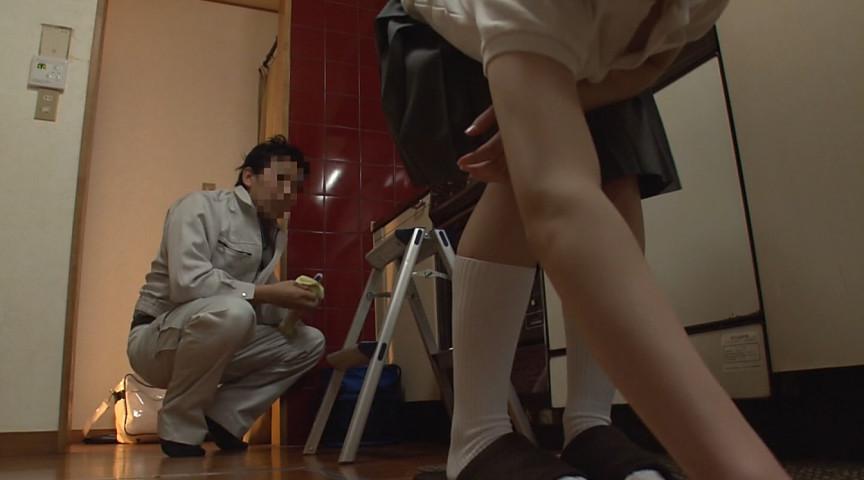媚薬が効く前にオマ○コを洗う女子校生 無念の発情のサンプル画像