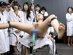 集団凌辱病棟 肉体懺悔を強いられた美人女医たち