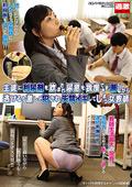 生徒に利尿剤を飲まされ失禁イキしてしまう女教師