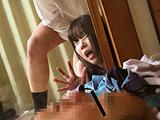 女子○生を壁に押し付け子宮に精子がかかるほど中出し2