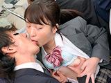 唾液ダラダラ接吻痴漢 密着して舐めまくる痴女子○生