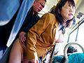 満員バスで背後から制服越しにねっとり乳揉み痴漢され腰をクネらせ感じまくる巨乳女子○生7 アイコン