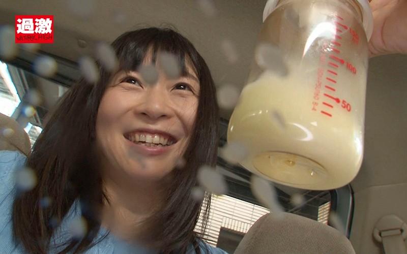 初母乳大噴射イキ 羽月希