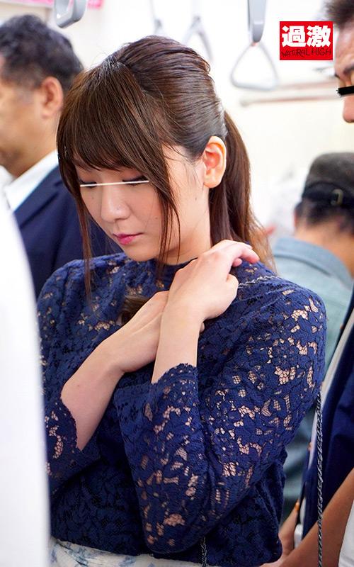 0016 - 痴漢OK熟女4 中出しSP