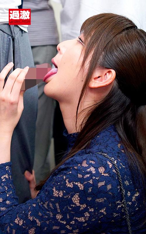 0019 - 痴漢OK熟女4 中出しSP
